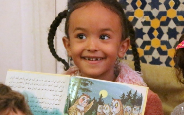 medina childrens library03